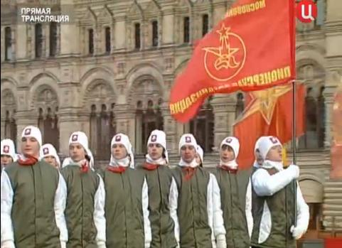 Patriots and Activists, Red Square, Nov 7, 2011