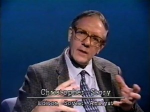 Christopher Story, 1995 interview