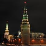 Kremlin Towers, 150, 150