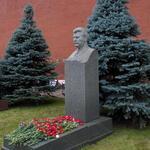 Stalin, Kremlin Wall necropolis, 150, 150