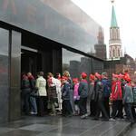 Young Pioneers seeing Lenin, 150, 150