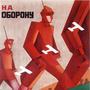 Sowjet. Propagandaplakat, quadrat., 90-90