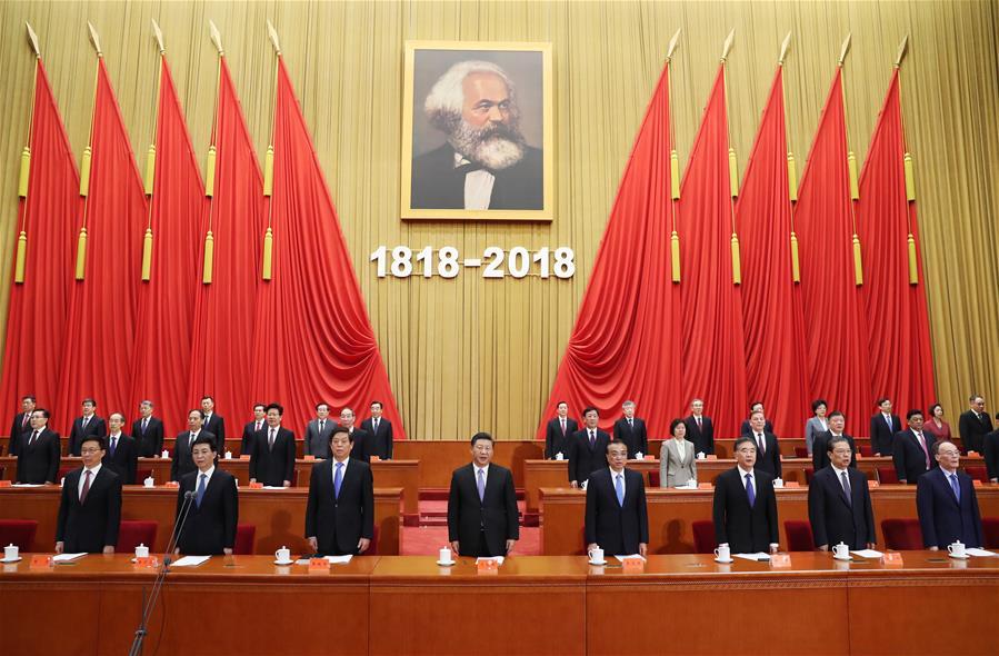 Marx 200, Peking